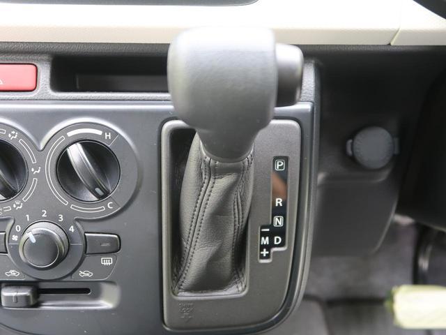 F ナビ 地デジ CD&DVD再生 横滑り防止装置 ヘッドライトレベライザー キーレス 純正フロアマット 純正ドアバイザー AUX ミュージックサーバー接続 パワーウィンドウ マニュアルエアコン(37枚目)