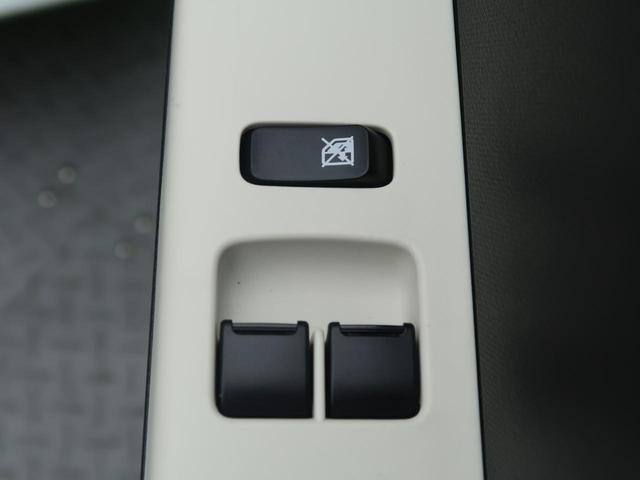 F ナビ 地デジ CD&DVD再生 横滑り防止装置 ヘッドライトレベライザー キーレス 純正フロアマット 純正ドアバイザー AUX ミュージックサーバー接続 パワーウィンドウ マニュアルエアコン(39枚目)