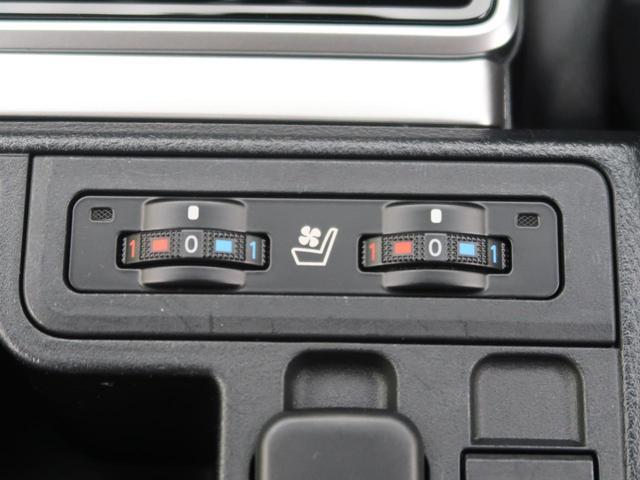 TX Lパッケージ モデリスタエアロ 純正9型ナビ 衝突軽減装置 7人乗り 黒革シート 純正19アルミ 3列目電動シート モデリスタ電動ステップ LEDヘッド LEDフォグ コーナーセンサー シートエアコン(11枚目)
