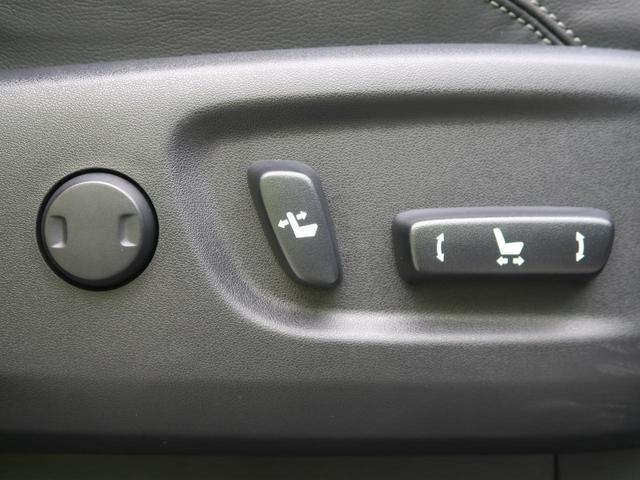 TX Lパッケージ モデリスタエアロ 純正9型ナビ 衝突軽減装置 7人乗り 黒革シート 純正19アルミ 3列目電動シート モデリスタ電動ステップ LEDヘッド LEDフォグ コーナーセンサー シートエアコン(40枚目)