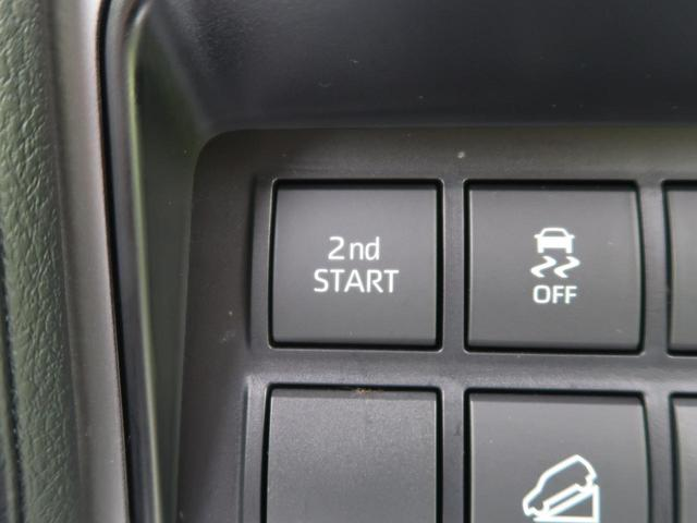 TX Lパッケージ モデリスタエアロ 純正9型ナビ 衝突軽減装置 7人乗り 黒革シート 純正19アルミ 3列目電動シート モデリスタ電動ステップ LEDヘッド LEDフォグ コーナーセンサー シートエアコン(64枚目)