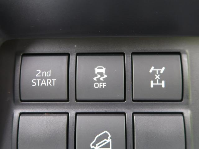 TX Lパッケージ モデリスタエアロ 純正9型ナビ 衝突軽減装置 7人乗り 黒革シート 純正19アルミ 3列目電動シート モデリスタ電動ステップ LEDヘッド LEDフォグ コーナーセンサー シートエアコン(65枚目)