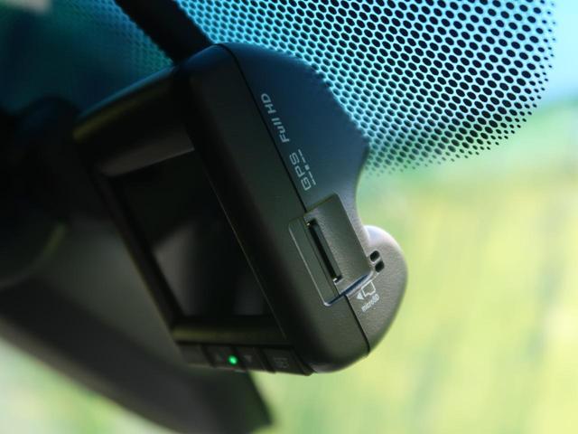 Fパッケージ 衝突軽減装置 純正ナビ LEDヘッド シートヒーター ドラレコ バックカメラ ETC スマートキー オートエアコン オートライト 横滑り防止装置 電動格納ミラー ウインカーミラー ステアリングスイッチ(10枚目)