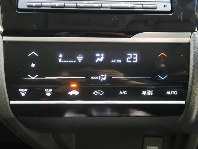 Fパッケージ 衝突軽減装置 純正ナビ LEDヘッド シートヒーター ドラレコ バックカメラ ETC スマートキー オートエアコン オートライト 横滑り防止装置 電動格納ミラー ウインカーミラー ステアリングスイッチ(11枚目)