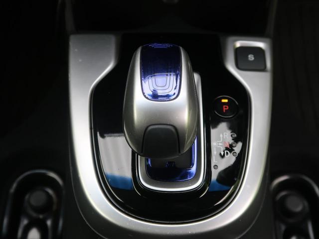 Fパッケージ 衝突軽減装置 純正ナビ LEDヘッド シートヒーター ドラレコ バックカメラ ETC スマートキー オートエアコン オートライト 横滑り防止装置 電動格納ミラー ウインカーミラー ステアリングスイッチ(23枚目)
