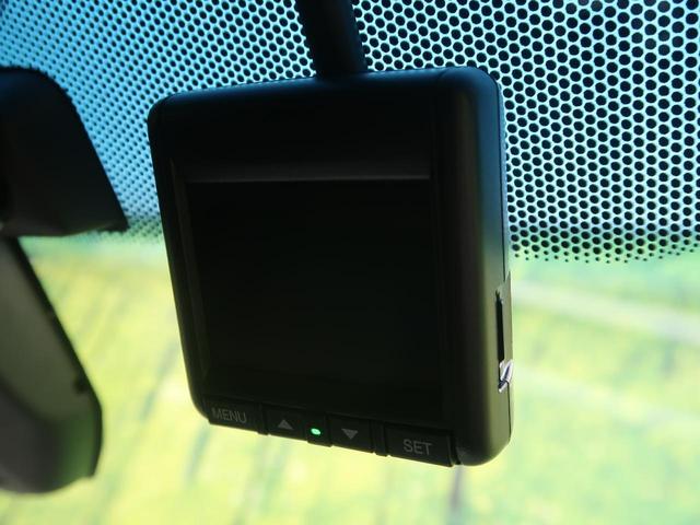 Fパッケージ 衝突軽減装置 純正ナビ LEDヘッド シートヒーター ドラレコ バックカメラ ETC スマートキー オートエアコン オートライト 横滑り防止装置 電動格納ミラー ウインカーミラー ステアリングスイッチ(24枚目)