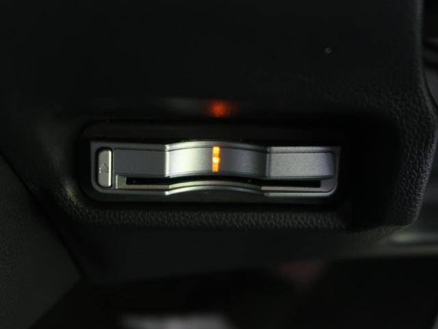Fパッケージ 衝突軽減装置 純正ナビ LEDヘッド シートヒーター ドラレコ バックカメラ ETC スマートキー オートエアコン オートライト 横滑り防止装置 電動格納ミラー ウインカーミラー ステアリングスイッチ(25枚目)