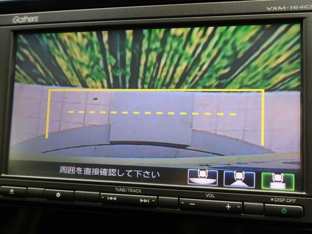 Fパッケージ 衝突軽減装置 純正ナビ LEDヘッド シートヒーター ドラレコ バックカメラ ETC スマートキー オートエアコン オートライト 横滑り防止装置 電動格納ミラー ウインカーミラー ステアリングスイッチ(28枚目)