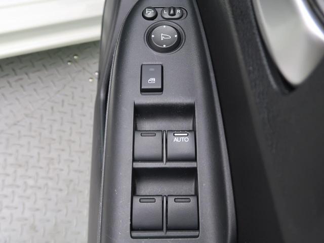Fパッケージ 衝突軽減装置 純正ナビ LEDヘッド シートヒーター ドラレコ バックカメラ ETC スマートキー オートエアコン オートライト 横滑り防止装置 電動格納ミラー ウインカーミラー ステアリングスイッチ(43枚目)