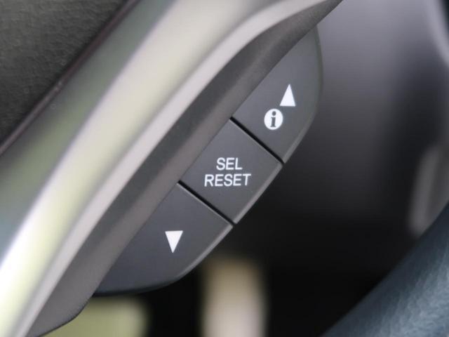 Fパッケージ 衝突軽減装置 純正ナビ LEDヘッド シートヒーター ドラレコ バックカメラ ETC スマートキー オートエアコン オートライト 横滑り防止装置 電動格納ミラー ウインカーミラー ステアリングスイッチ(45枚目)