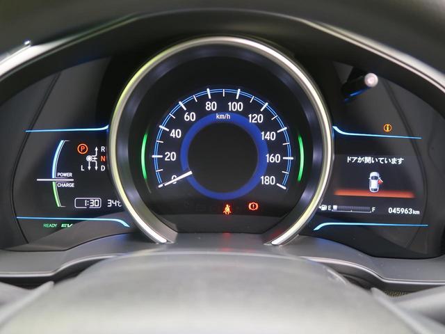 Fパッケージ 衝突軽減装置 純正ナビ LEDヘッド シートヒーター ドラレコ バックカメラ ETC スマートキー オートエアコン オートライト 横滑り防止装置 電動格納ミラー ウインカーミラー ステアリングスイッチ(50枚目)
