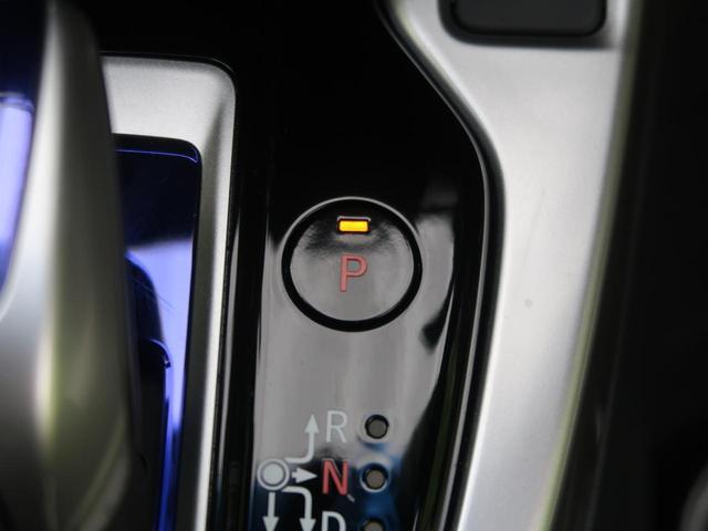 Fパッケージ 衝突軽減装置 純正ナビ LEDヘッド シートヒーター ドラレコ バックカメラ ETC スマートキー オートエアコン オートライト 横滑り防止装置 電動格納ミラー ウインカーミラー ステアリングスイッチ(51枚目)