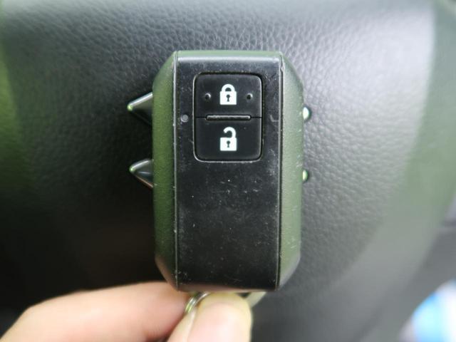ハイブリッドFX 衝突軽減装置 SDナビ バックカメラ ETC スマートキー アイドリングストップ シートヒーター ヘッドアップディスプレイ オートエアコン 横滑り防止装置 車線逸脱警報 シートアンダーボックス(11枚目)