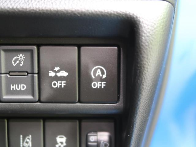 ハイブリッドFX 衝突軽減装置 SDナビ バックカメラ ETC スマートキー アイドリングストップ シートヒーター ヘッドアップディスプレイ オートエアコン 横滑り防止装置 車線逸脱警報 シートアンダーボックス(25枚目)