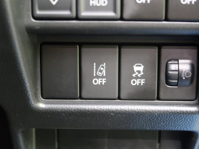 ハイブリッドFX 衝突軽減装置 SDナビ バックカメラ ETC スマートキー アイドリングストップ シートヒーター ヘッドアップディスプレイ オートエアコン 横滑り防止装置 車線逸脱警報 シートアンダーボックス(26枚目)