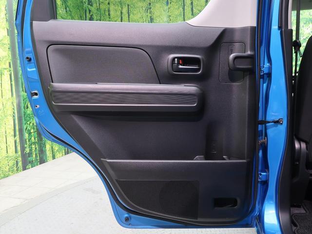 ハイブリッドFX 衝突軽減装置 SDナビ バックカメラ ETC スマートキー アイドリングストップ シートヒーター ヘッドアップディスプレイ オートエアコン 横滑り防止装置 車線逸脱警報 シートアンダーボックス(30枚目)
