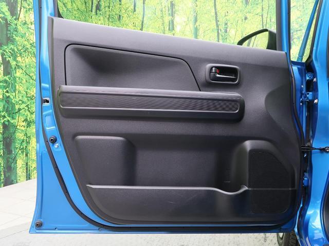 ハイブリッドFX 衝突軽減装置 SDナビ バックカメラ ETC スマートキー アイドリングストップ シートヒーター ヘッドアップディスプレイ オートエアコン 横滑り防止装置 車線逸脱警報 シートアンダーボックス(31枚目)