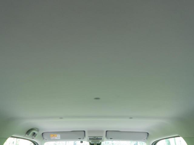 ハイブリッドFX 衝突軽減装置 SDナビ バックカメラ ETC スマートキー アイドリングストップ シートヒーター ヘッドアップディスプレイ オートエアコン 横滑り防止装置 車線逸脱警報 シートアンダーボックス(32枚目)