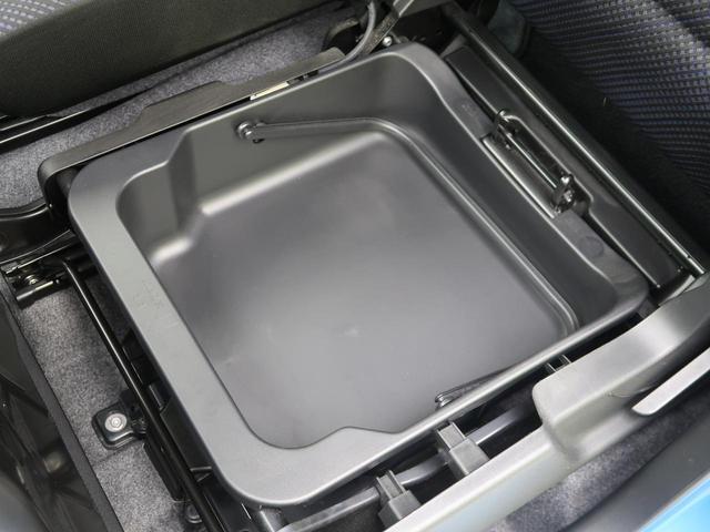 ハイブリッドFX 衝突軽減装置 SDナビ バックカメラ ETC スマートキー アイドリングストップ シートヒーター ヘッドアップディスプレイ オートエアコン 横滑り防止装置 車線逸脱警報 シートアンダーボックス(36枚目)