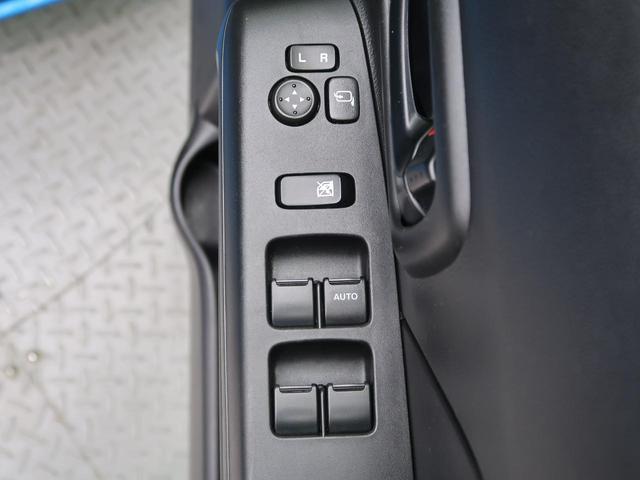 ハイブリッドFX 衝突軽減装置 SDナビ バックカメラ ETC スマートキー アイドリングストップ シートヒーター ヘッドアップディスプレイ オートエアコン 横滑り防止装置 車線逸脱警報 シートアンダーボックス(41枚目)