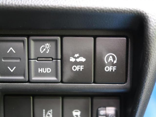 ハイブリッドFX 衝突軽減装置 SDナビ バックカメラ ETC スマートキー アイドリングストップ シートヒーター ヘッドアップディスプレイ オートエアコン 横滑り防止装置 車線逸脱警報 シートアンダーボックス(42枚目)