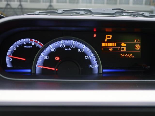 ハイブリッドFX 衝突軽減装置 SDナビ バックカメラ ETC スマートキー アイドリングストップ シートヒーター ヘッドアップディスプレイ オートエアコン 横滑り防止装置 車線逸脱警報 シートアンダーボックス(47枚目)