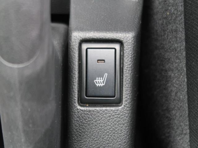 XL 衝突軽減装置 レーダークルーズ SDナビ シートヒーター バックカメラ パドルシフト 純正16アルミ スマートキー オートエアコン オートライト ウィンカーミラー ETC 電動格納ミラー DVD再生(11枚目)