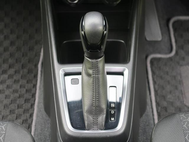 XL 衝突軽減装置 レーダークルーズ SDナビ シートヒーター バックカメラ パドルシフト 純正16アルミ スマートキー オートエアコン オートライト ウィンカーミラー ETC 電動格納ミラー DVD再生(24枚目)