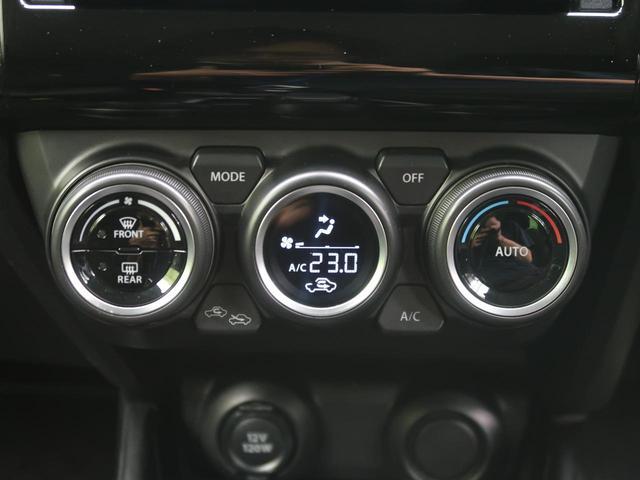 XL 衝突軽減装置 レーダークルーズ SDナビ シートヒーター バックカメラ パドルシフト 純正16アルミ スマートキー オートエアコン オートライト ウィンカーミラー ETC 電動格納ミラー DVD再生(26枚目)