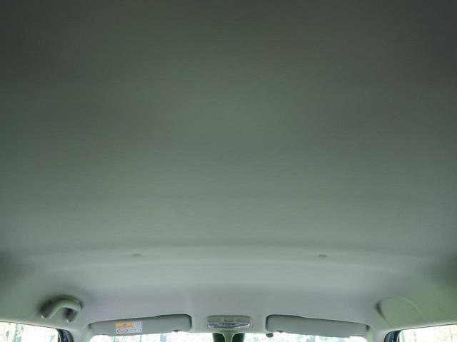 XL 衝突軽減装置 レーダークルーズ SDナビ シートヒーター バックカメラ パドルシフト 純正16アルミ スマートキー オートエアコン オートライト ウィンカーミラー ETC 電動格納ミラー DVD再生(38枚目)