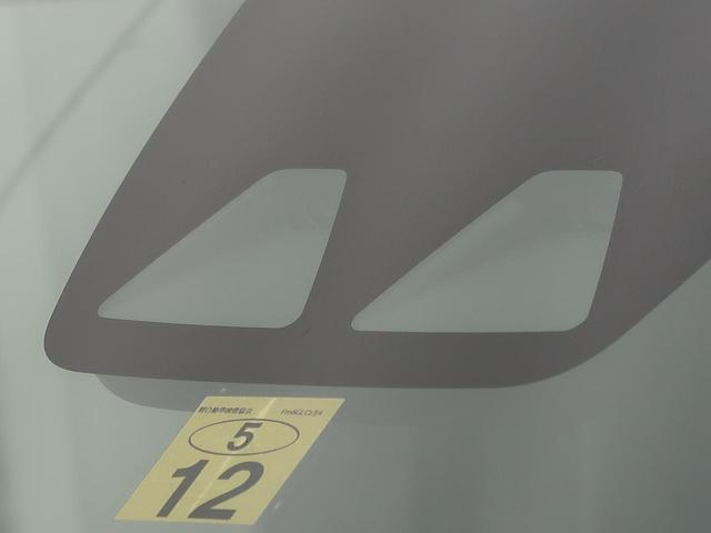 L SAIII 衝突軽減装置 コーナーセンサー SDナビ オートライト DVD再生 地デジ オートハイビーム 車線逸脱警報 横滑り防止 ヘッドライトレベライザー ABS キーレス ドアバイザー アイドリングストップ(6枚目)