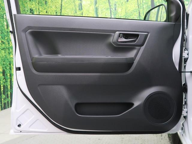L SAIII 衝突軽減装置 コーナーセンサー SDナビ オートライト DVD再生 地デジ オートハイビーム 車線逸脱警報 横滑り防止 ヘッドライトレベライザー ABS キーレス ドアバイザー アイドリングストップ(25枚目)