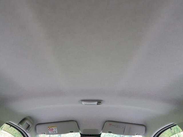 L SAIII 衝突軽減装置 コーナーセンサー SDナビ オートライト DVD再生 地デジ オートハイビーム 車線逸脱警報 横滑り防止 ヘッドライトレベライザー ABS キーレス ドアバイザー アイドリングストップ(29枚目)
