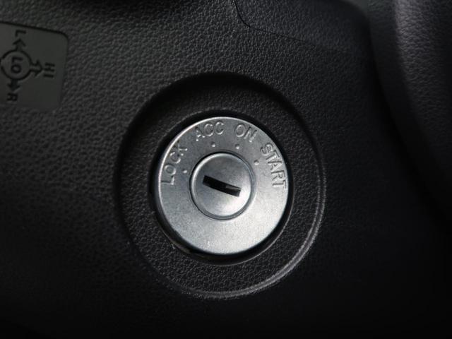L SAIII 衝突軽減装置 コーナーセンサー SDナビ オートライト DVD再生 地デジ オートハイビーム 車線逸脱警報 横滑り防止 ヘッドライトレベライザー ABS キーレス ドアバイザー アイドリングストップ(42枚目)