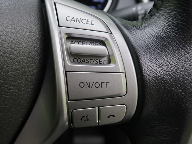 20X ハイブリッド エマージェンシーブレーキP 4WD ルーフレール 衝突軽減装置 全周囲カメラ クルコン コーナーセンサー 純正ナビ フルセグ 全席シートヒーター LEDヘッド ETC 純正17アルミ デュアルエアコン ダウンヒルアシスト(8枚目)
