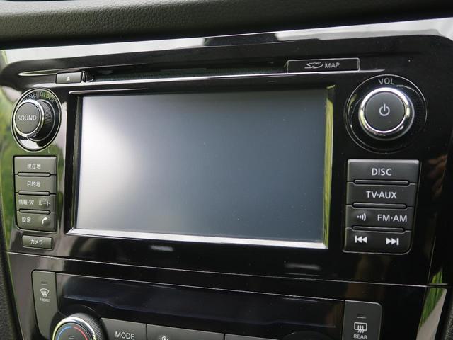 20X ハイブリッド エマージェンシーブレーキP 4WD ルーフレール 衝突軽減装置 全周囲カメラ クルコン コーナーセンサー 純正ナビ フルセグ 全席シートヒーター LEDヘッド ETC 純正17アルミ デュアルエアコン ダウンヒルアシスト(9枚目)
