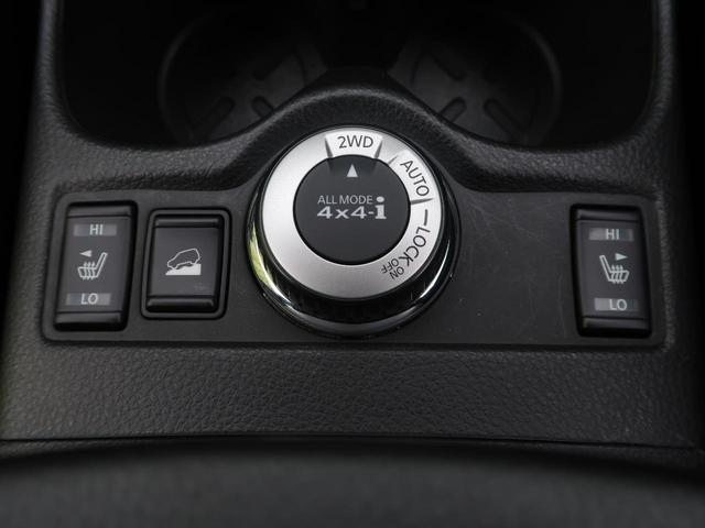 20X ハイブリッド エマージェンシーブレーキP 4WD ルーフレール 衝突軽減装置 全周囲カメラ クルコン コーナーセンサー 純正ナビ フルセグ 全席シートヒーター LEDヘッド ETC 純正17アルミ デュアルエアコン ダウンヒルアシスト(10枚目)