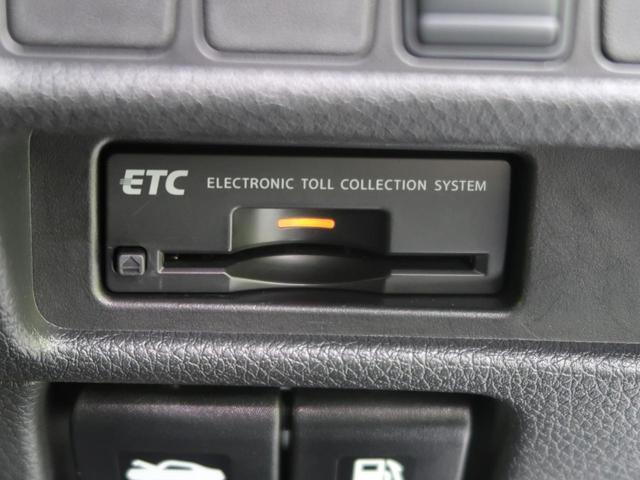20X ハイブリッド エマージェンシーブレーキP 4WD ルーフレール 衝突軽減装置 全周囲カメラ クルコン コーナーセンサー 純正ナビ フルセグ 全席シートヒーター LEDヘッド ETC 純正17アルミ デュアルエアコン ダウンヒルアシスト(11枚目)