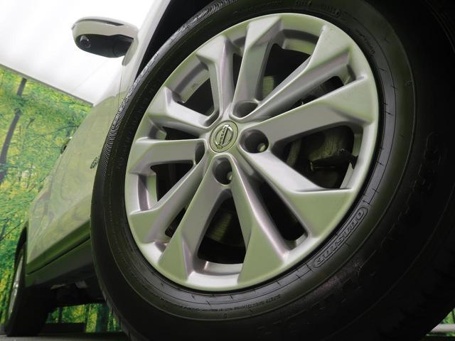 20X ハイブリッド エマージェンシーブレーキP 4WD ルーフレール 衝突軽減装置 全周囲カメラ クルコン コーナーセンサー 純正ナビ フルセグ 全席シートヒーター LEDヘッド ETC 純正17アルミ デュアルエアコン ダウンヒルアシスト(16枚目)