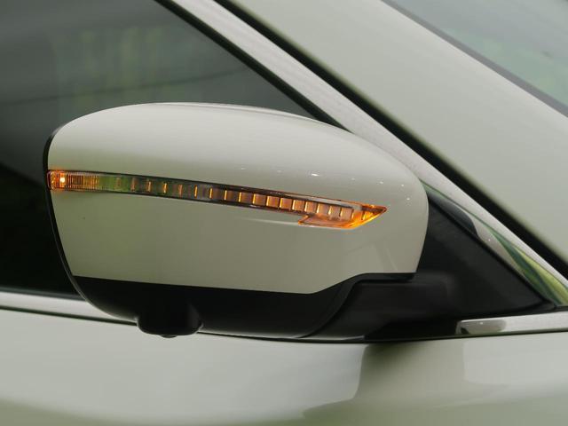 20X ハイブリッド エマージェンシーブレーキP 4WD ルーフレール 衝突軽減装置 全周囲カメラ クルコン コーナーセンサー 純正ナビ フルセグ 全席シートヒーター LEDヘッド ETC 純正17アルミ デュアルエアコン ダウンヒルアシスト(24枚目)