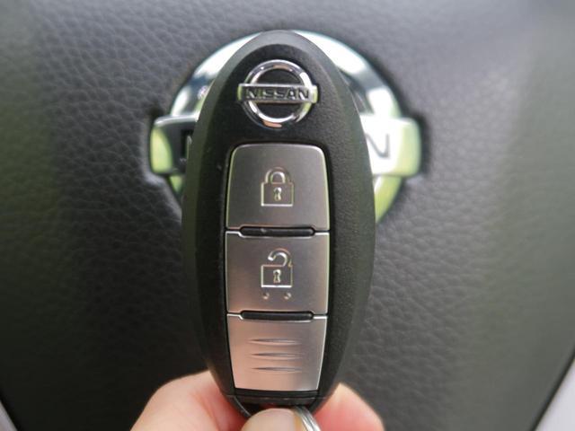 20X ハイブリッド エマージェンシーブレーキP 4WD ルーフレール 衝突軽減装置 全周囲カメラ クルコン コーナーセンサー 純正ナビ フルセグ 全席シートヒーター LEDヘッド ETC 純正17アルミ デュアルエアコン ダウンヒルアシスト(25枚目)