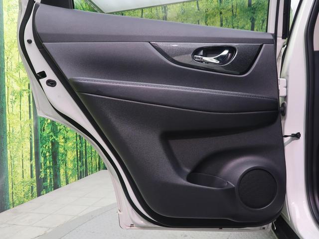 20X ハイブリッド エマージェンシーブレーキP 4WD ルーフレール 衝突軽減装置 全周囲カメラ クルコン コーナーセンサー 純正ナビ フルセグ 全席シートヒーター LEDヘッド ETC 純正17アルミ デュアルエアコン ダウンヒルアシスト(27枚目)