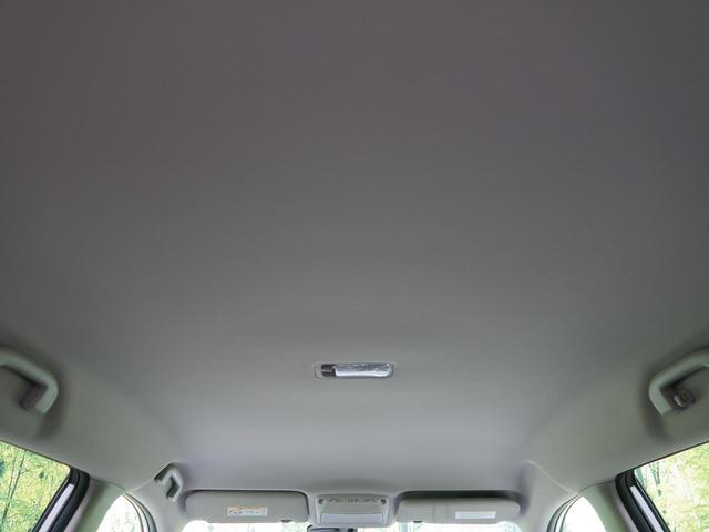 20X ハイブリッド エマージェンシーブレーキP 4WD ルーフレール 衝突軽減装置 全周囲カメラ クルコン コーナーセンサー 純正ナビ フルセグ 全席シートヒーター LEDヘッド ETC 純正17アルミ デュアルエアコン ダウンヒルアシスト(30枚目)