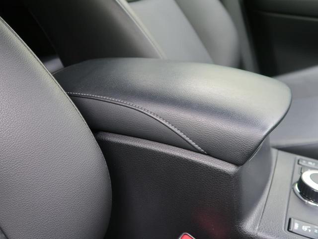 20X ハイブリッド エマージェンシーブレーキP 4WD ルーフレール 衝突軽減装置 全周囲カメラ クルコン コーナーセンサー 純正ナビ フルセグ 全席シートヒーター LEDヘッド ETC 純正17アルミ デュアルエアコン ダウンヒルアシスト(31枚目)