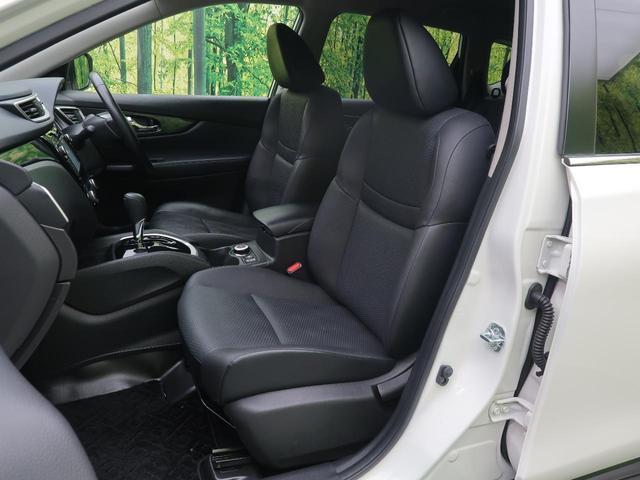 20X ハイブリッド エマージェンシーブレーキP 4WD ルーフレール 衝突軽減装置 全周囲カメラ クルコン コーナーセンサー 純正ナビ フルセグ 全席シートヒーター LEDヘッド ETC 純正17アルミ デュアルエアコン ダウンヒルアシスト(32枚目)