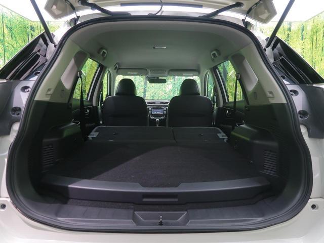20X ハイブリッド エマージェンシーブレーキP 4WD ルーフレール 衝突軽減装置 全周囲カメラ クルコン コーナーセンサー 純正ナビ フルセグ 全席シートヒーター LEDヘッド ETC 純正17アルミ デュアルエアコン ダウンヒルアシスト(37枚目)