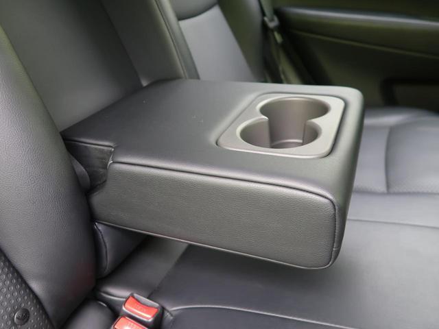 20X ハイブリッド エマージェンシーブレーキP 4WD ルーフレール 衝突軽減装置 全周囲カメラ クルコン コーナーセンサー 純正ナビ フルセグ 全席シートヒーター LEDヘッド ETC 純正17アルミ デュアルエアコン ダウンヒルアシスト(38枚目)