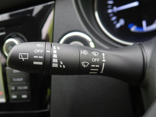 20X ハイブリッド エマージェンシーブレーキP 4WD ルーフレール 衝突軽減装置 全周囲カメラ クルコン コーナーセンサー 純正ナビ フルセグ 全席シートヒーター LEDヘッド ETC 純正17アルミ デュアルエアコン ダウンヒルアシスト(40枚目)