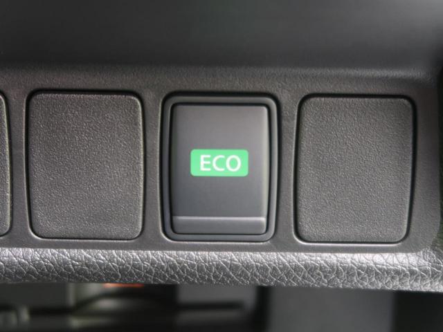 20X ハイブリッド エマージェンシーブレーキP 4WD ルーフレール 衝突軽減装置 全周囲カメラ クルコン コーナーセンサー 純正ナビ フルセグ 全席シートヒーター LEDヘッド ETC 純正17アルミ デュアルエアコン ダウンヒルアシスト(42枚目)