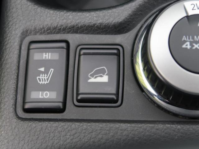 20X ハイブリッド エマージェンシーブレーキP 4WD ルーフレール 衝突軽減装置 全周囲カメラ クルコン コーナーセンサー 純正ナビ フルセグ 全席シートヒーター LEDヘッド ETC 純正17アルミ デュアルエアコン ダウンヒルアシスト(45枚目)